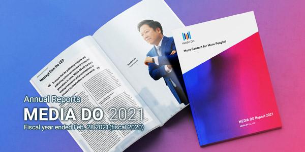 Annual Report - MEDIA DO 2020