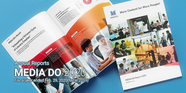 Annual Report - MEDIA DO 2020