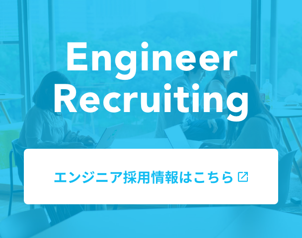 Engineer Recuiting banner